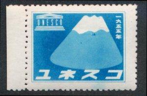 UNITED NATIONS UN GIFT STAMP #22 MNH JAPAN CINDERELLA 1956