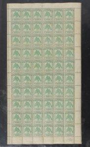 GILBERT & ELLICE ISLANDS : 1911 Pandanus Pine ½d, FULL PANE. MNH ** RARE!