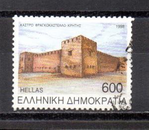 Greece 1917 used
