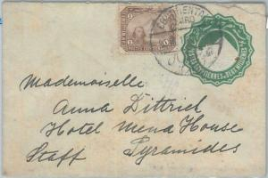 77666 - EGYPT  - POSTAL HISTORY -  STATIONERY COVER with HOTEL Postmark 1910