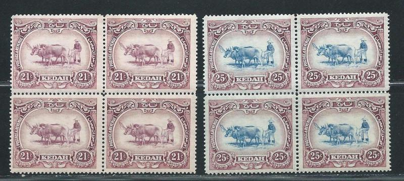 Malaya Kedah 12-13 part set Block of 4 2 vals MNH 2 Vals MLH