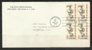 United States 1963 City Mail Delivery Block of 4 FDC Scott#