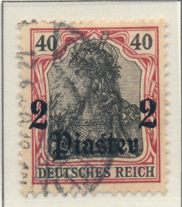 Germany, Offices In Turkey Stamp Scott #48, Used - Free U.S. Shipping, Free W...