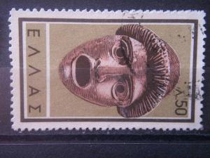 GREECE, used