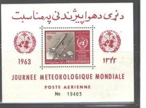 AFGHANISTAN 1963 #C50 M.S Perf . MNH METEOROGICAL DAY