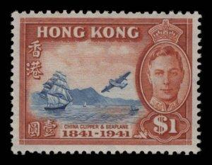 Hong Kong Scott #173 OG MNH China Clipper $1.00