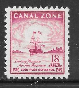 Canal Zone 145: 18c Departure for San Francisco, MNH, F-VF