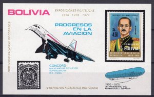 Bolivia 1975 Mi.Bl.58 CONCORDE-ZEPPELIN Souvenir Sheet Imperforated MNH