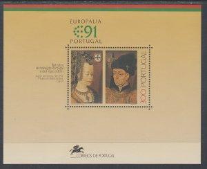 Portugal 1861 Souvenir Sheet MNH VF