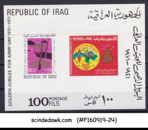 IRAQ - 1971 GOLDEN JUBILEE FOR ARMY DAY - SOUVENIR SHEET MNH