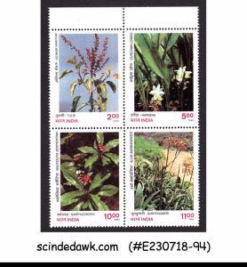 INDIA - 1997 MEDICINE FLOWERS PLANTS  -SE-TENANT 4V BLOCK MNH