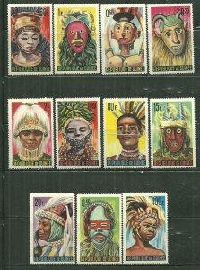Guinea MNH 361-71 Niamou Masks