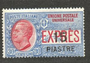 Italy, Offices in Turkey, 1922 Special Delivery, Scott # E 4 , MNH, RARE !!