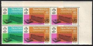 NEW HEBRIDES 1966 World Health WHO set corner blocks of 4 MNH..............73843
