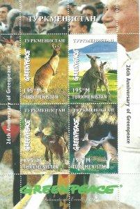 Turkmenistan   SS   Greenpeace  Mint NH VF  1997 PD