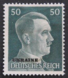 DYNAMITE Stamps: Russia Scott #N46 – UNUSED