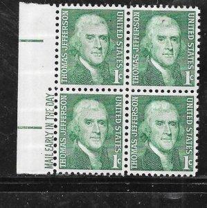 US#1278 - 1c  Mail Early Block of 4 Thomas Jefferson CV$0.25