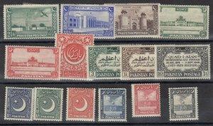 Pakistan 1947/48 Sets x 3 MLH J8044