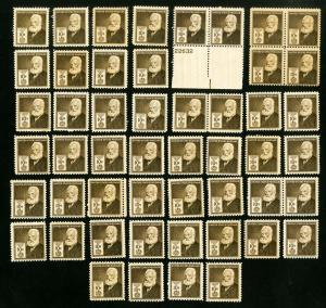 US Stamps # 893 F-VF+VF Lot of 50 Key Value OG NH Catalog Value $550.00