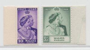 Malaya Pahang - 1948 - SG 47-48 - MNH