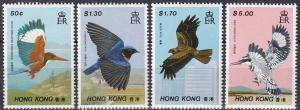 Hong Kong #519-22 MNH  CV $13.25  Z113