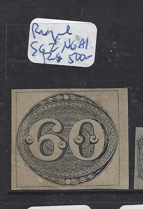 BRAZIL  (P2110B) BULLSEYE 60R LARGE COPY WITH GUIDELINES INTACT NGAI