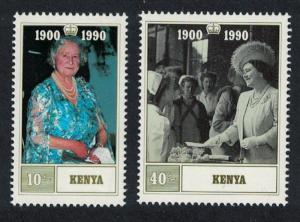 Kenya 90th Birthday of Queen Elizabeth the Queen Mother 2v SG#545-546