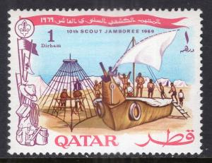 Qatar 184 MNH VF