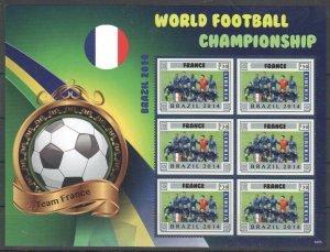 D1546 LIBERIA SPORT BRAZIL 2014 WORLD FOOTBALL CHAMPIONSHIP FRANCE 1KB MNH