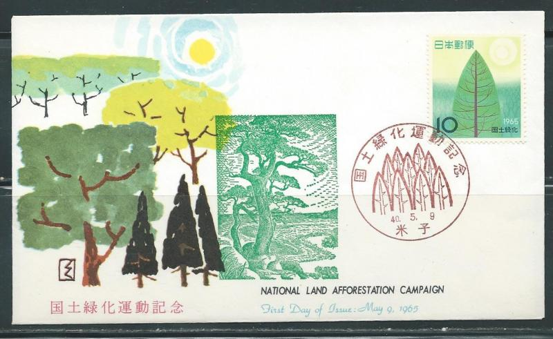 Japan 839 1965 Forestation UFDC