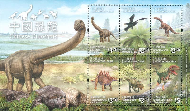 Hong Kong Chinese Dinosaurs stamp sheetlet MNH 2014