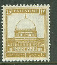 Palestine # 75  13m Dome of the Rock   (1) Unused
