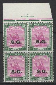 SUDAN SGO45 1948 3m MAUVE & GREEN MNH BLOCK OF 4