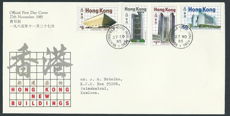Hong Kong  SG 503 - 506 FDC  VFU New Buildings 1985