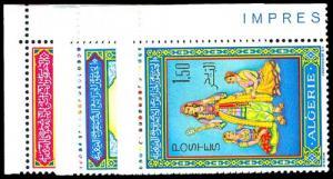 ALGERIA 362-64  Mint (ID # 77311)