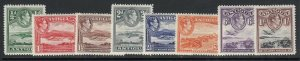 Antigua, Sc 84-91 (SG 98-105), MHR (short set)