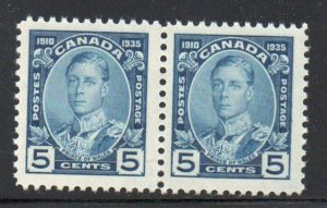 Canada Sc 214 1935 5c Prince of Wales stamp pair  mint NH