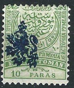 Eastern Rumelia 28 10 pa Green & Pale Green MNG F/VF 1885 SCV $40.00