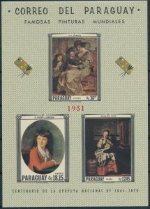 [I462]  Paraguay 1967 arts good sheet very fine MNH