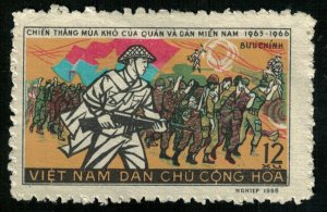 Vietnam 12xu (T-5288)