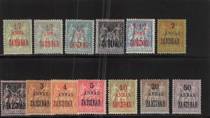 Lot of 34 France Offices in Zanzibar Stamps Range # 1-7, 17-28, 39-47 #138152 X