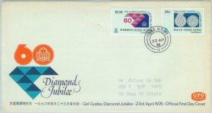 84832 - HONG KONG - Postal History -  FDC COVER  Girl Guides SCOUTING 1976