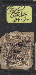 MALAYA JAPANESE OCCUPATION PAHANG (P1508B)  DN 5C  SG J24          VFU