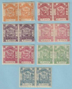 NORTH BORNEO 36 - 39 & 41 - 43 IMPERF PAIRS  MINT HINGED OG * EXTRA FINE! - Y022