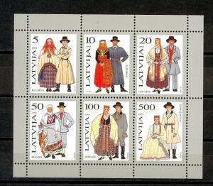 Latvia Scott 348a Mint NH (Catalog Value $25.00)