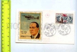 254780 FRANCE Paul Codos pilot AVIATION HISTORY 1973 year FDC