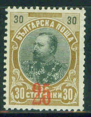 BULGARIA Scott 85 MH* 1910 25/30 Opt CV 5.75