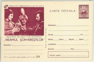 64721 - ROMANIA - POSTAL HISTORY: POSTAL STATIONERY CARD 1965 - CINEMA  #129