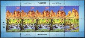 Bosnia / Serbian Post 2012 Natural Reserve Landscapes Sheet MNH