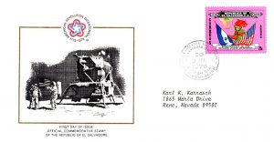 Salvador, Worldwide First Day Cover, Americana, Space